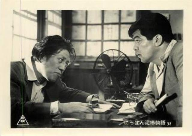 画像2: 東映スチル写真 page.auctions.yahoo.co.jp