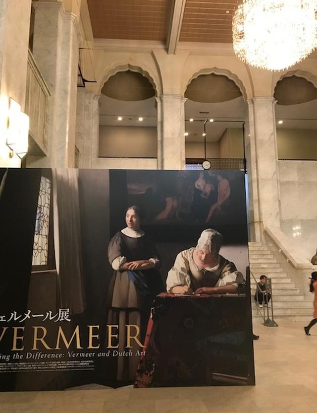 画像6: 来場者100万人達成!追加プレゼント! 開館時間繰り上げ! 日本美術展史上最大の「フェルメール展」  ― 光に包まれた神秘の世界 ー