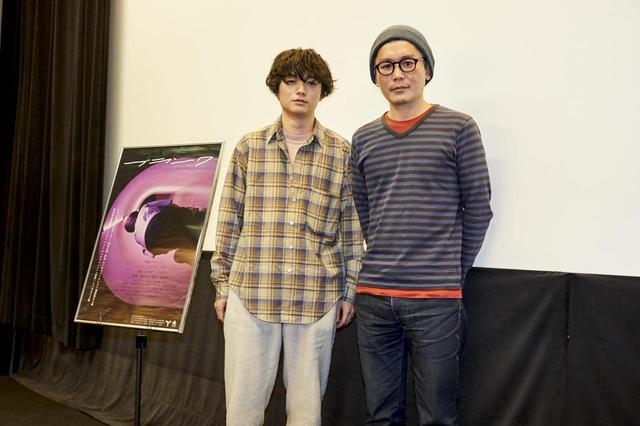 画像: 左より、染谷将太監督。山本剛史