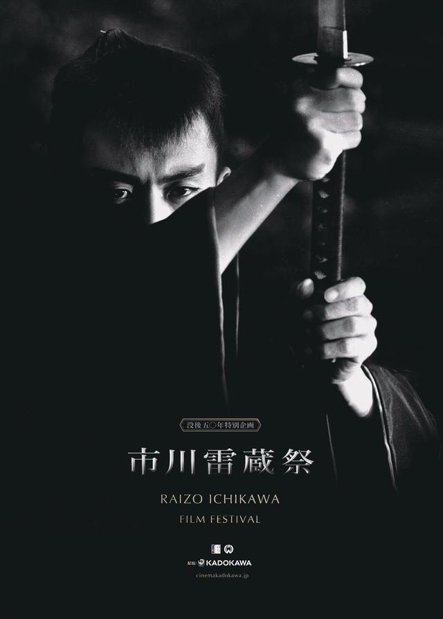 画像: 両映画祭のティザーポスタービジュアル公開!