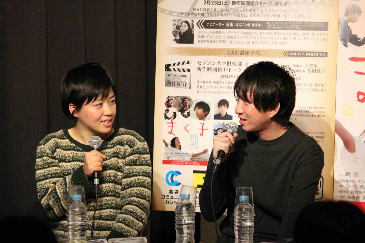 画像1: 左より鶴岡慧子(映画監督)、羽賀翔一(漫画家)