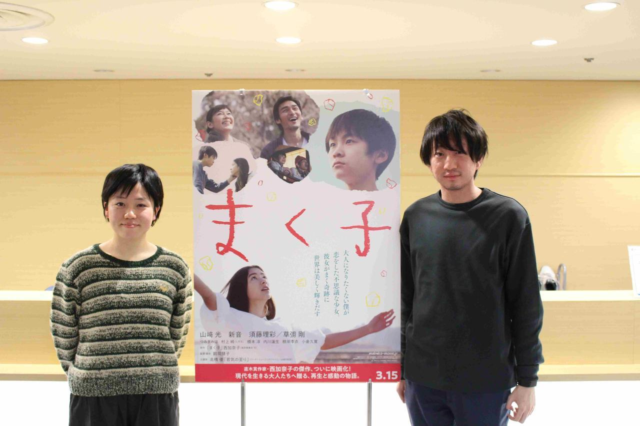 画像2: 左より鶴岡慧子(映画監督)、羽賀翔一(漫画家)