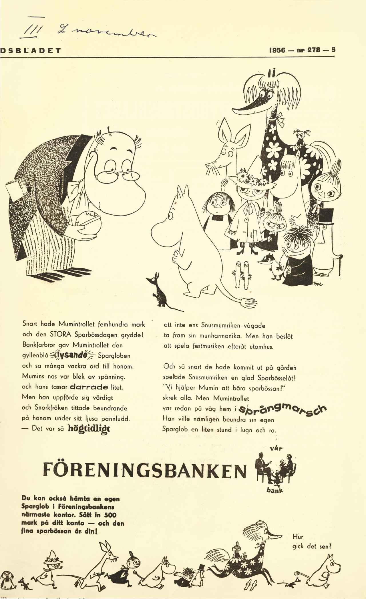 画像: トーベ・ヤンソン《「フォーレニングス銀行」広告》1956年 印刷 ムーミンキャラクターズ社 ©Moomin Characters ™