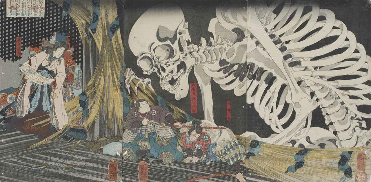 画像: 歌川国芳「相馬の古内裏」名古屋市博物館蔵(高木繁コレクション)