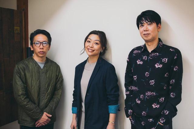 画像: 左より志真健太郎監督、内田慈さん、手塚とおるさん