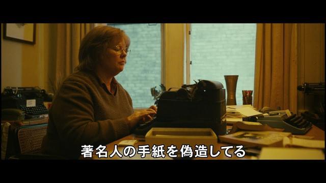 画像: 『ある女流作家の罪と罰』 youtu.be