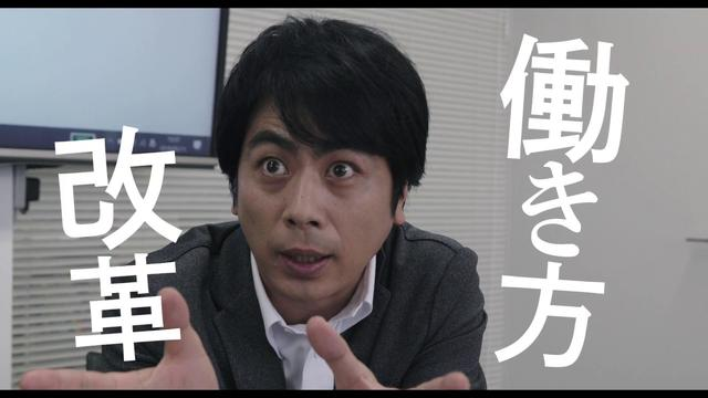 画像: 関口知宏 映画初主演『波乗りオフィスへようこそ』予告 youtu.be