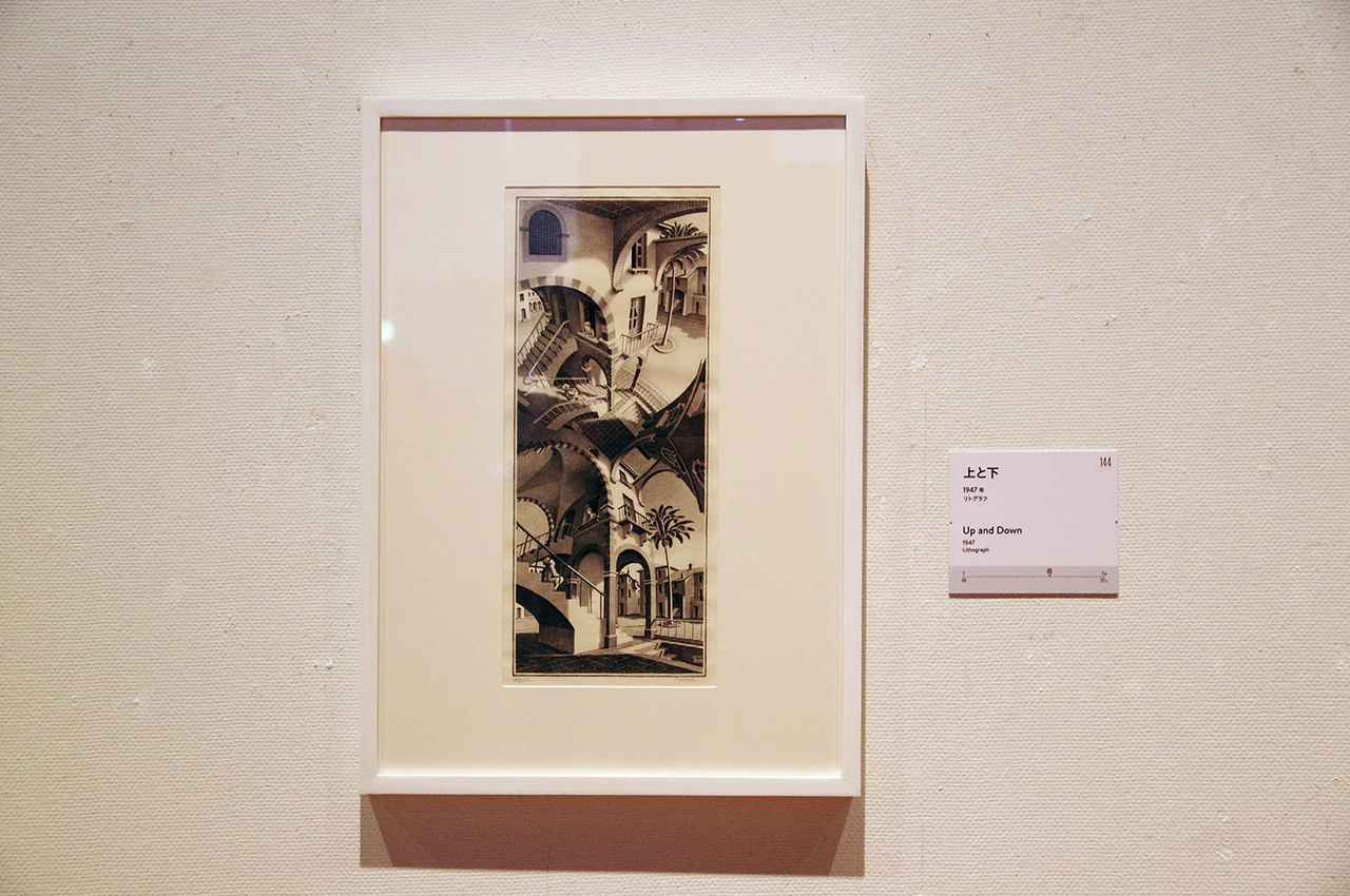 画像: 「上と下」 1947年 - photo(C)mori hidenobu -cinefil art review www.mcescher.com