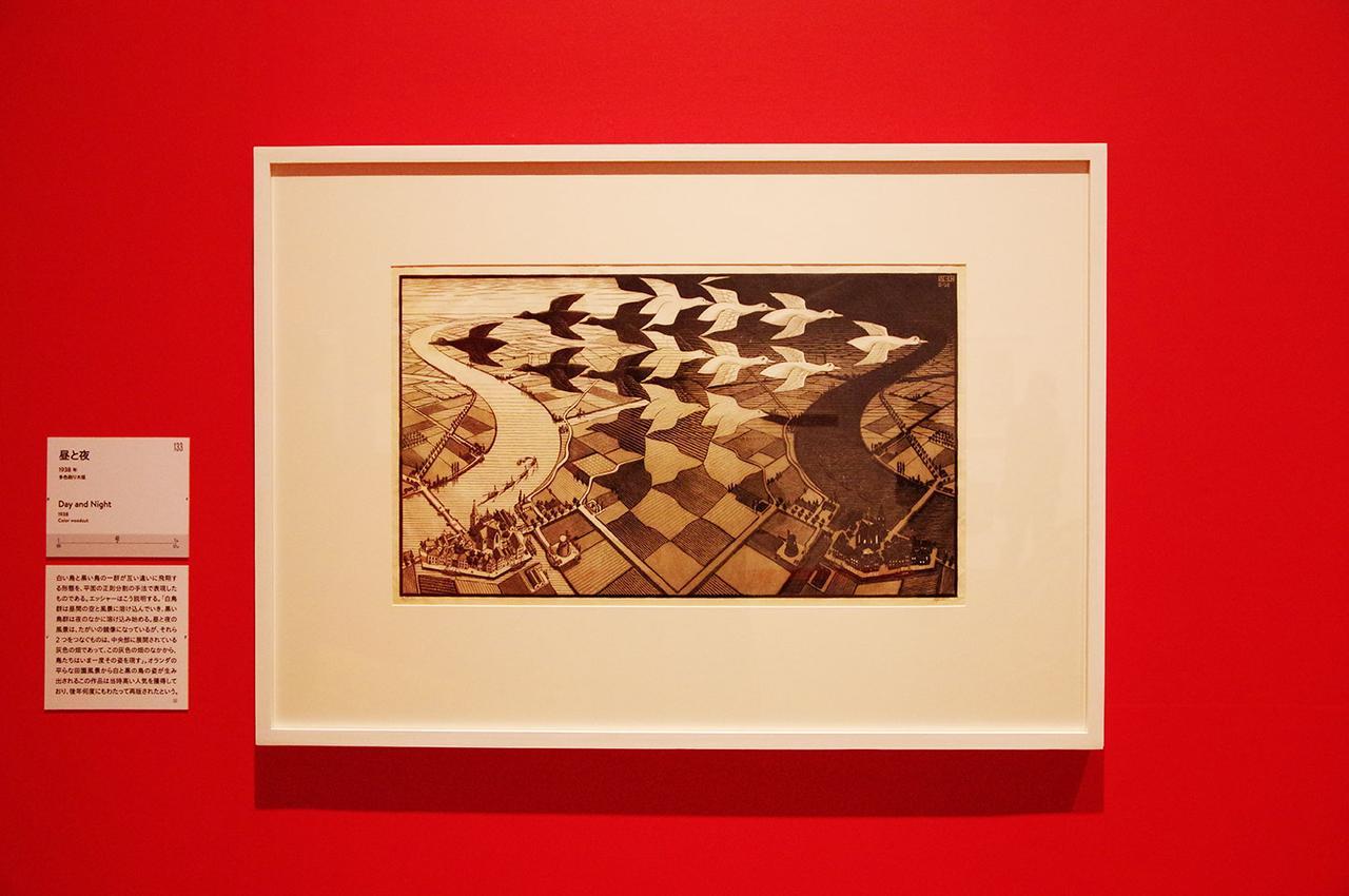 画像: 「昼と夜」 1938年 - photo(C)mori hidenobu -cinefil art review www.mcescher.com