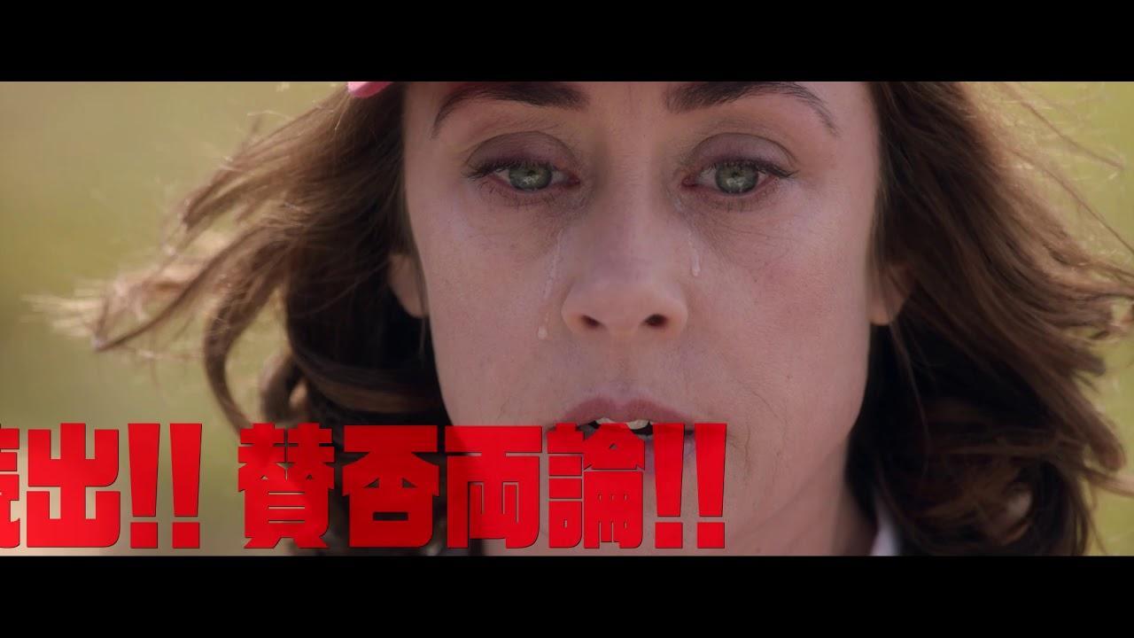 画像: 鬼才ラース・フォン・トリアーのR18+衝撃作『ハウス・ジャック・ビルト』予告 youtu.be