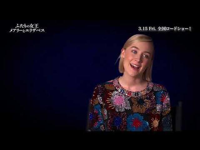 画像: シアーシャ・ローナンの『ふたりの女王 メアリーとエリザベス』インタビュー映像が到着! youtu.be