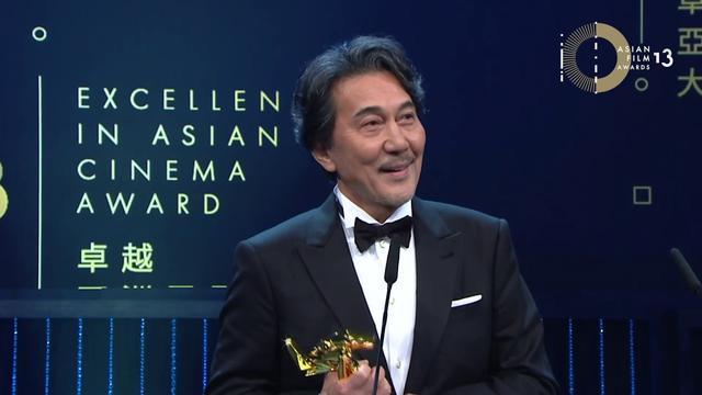 画像: AFA13 Excellence in Asian Cinema Award - YAKUSHO Koji | 第13屆亞洲電影大獎 卓越亞洲電影人大獎-役所廣司 youtu.be