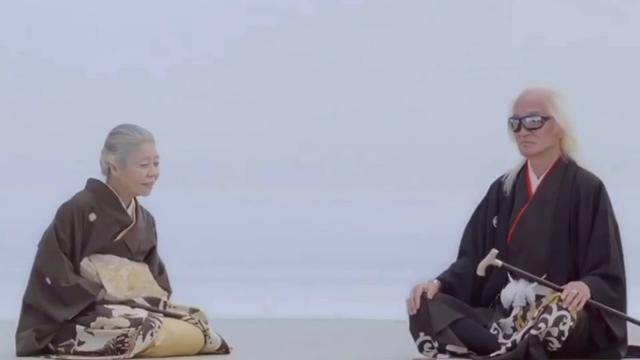 画像: 樹木希林&内田裕也・共演CM youtu.be