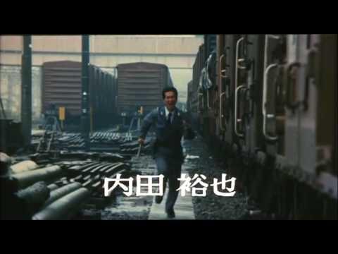 画像: The Mosquito on the 10th Floor - 「十階のモスキート」 予告編 youtu.be