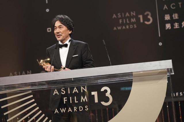 画像2: ©Asian Film Award