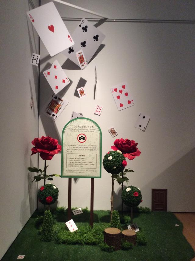 画像: 『不思議の国のアリス展』 神戸展 写真撮影スポット photo©︎cinefil