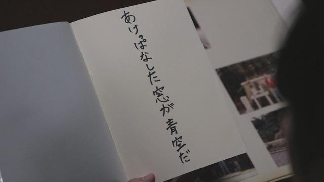 画像6: (C)戸山創作所
