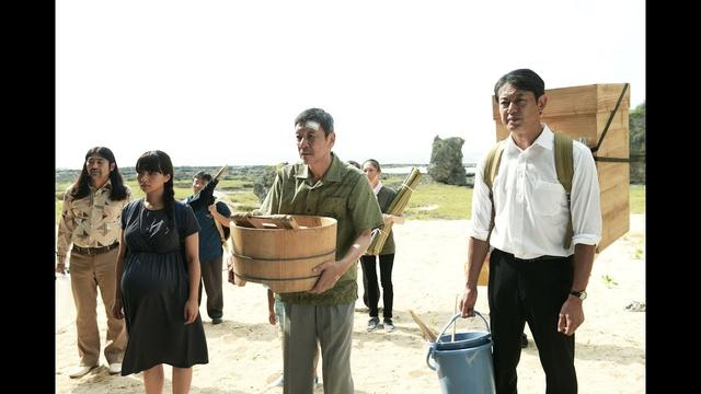 画像: 映画『洗骨』予告編 大ヒット公開中! www.youtube.com