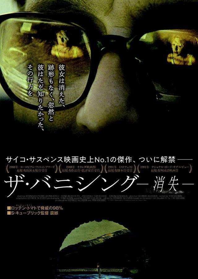 画像1: © 1988, Argos Film, Golden Egg, Ingrid Productions, MGS Film, Movie Visions. Studiocanal All rights reserved.