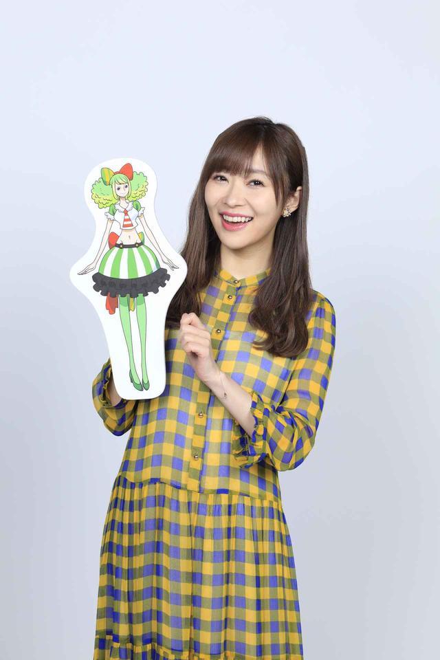 画像: 歌姫アン役 指原莉乃