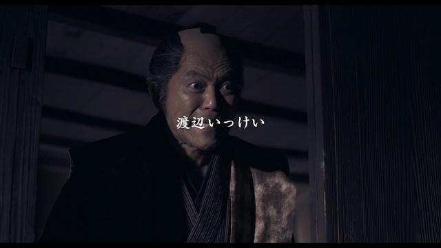 画像: 映画『二宮金次郎』 特報 youtu.be