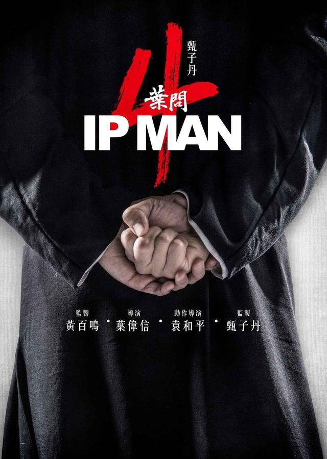 画像2: © Mandarin Motion Pictures Limited, All rights reserved.