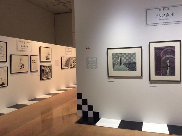 画像: 『不思議の国のアリス展』神戸展 『鏡の国のアリス』コーナーの展示風景 photo©️cinefil