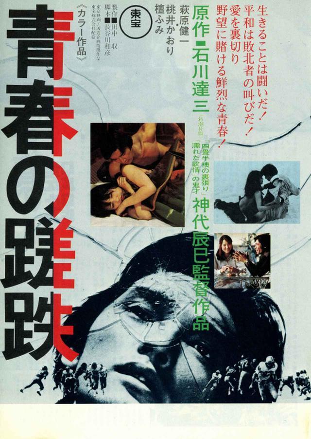 画像2: movies.yahoo.co.jp