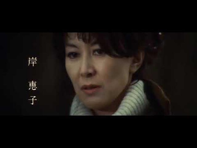 画像: 予告編 約束 1972 斎藤耕一 岸惠子 youtu.be