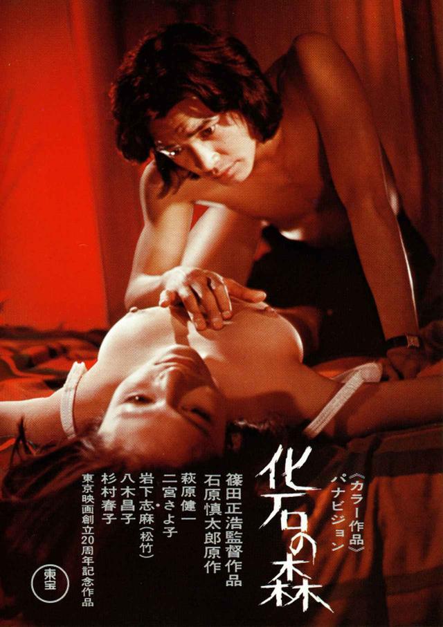 画像1: movies.yahoo.co.jp