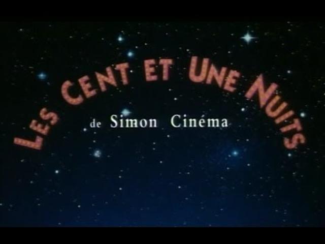 画像: Les cent et une nuits de Simon Cinéma, 1995, trailer youtu.be