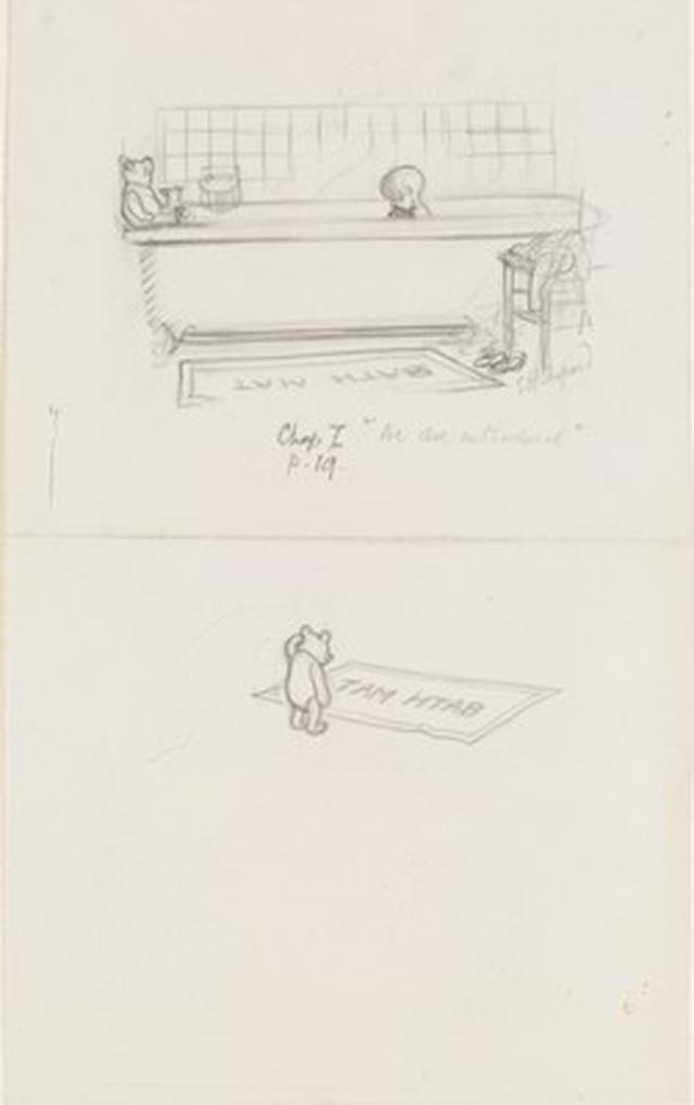 画像: 「おふろにはいるクリスロファー・ロビン」、『クマのプーさん』第1章、E.H.シェパード、鉛筆画、1926年、 V&A所蔵 © The Shepard Trust. Image courtesy of the Victoria and Albert Museum, London