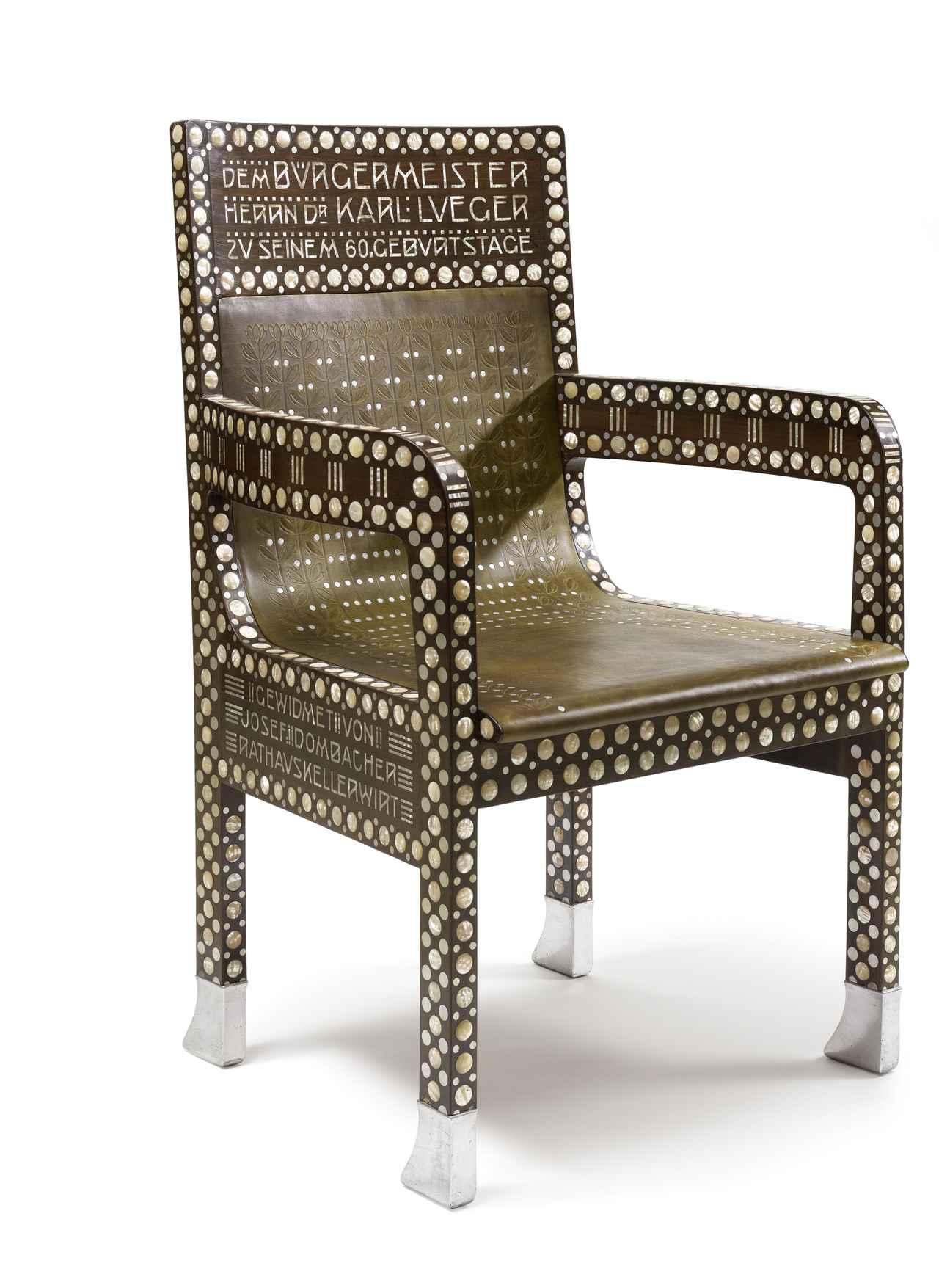 画像: オットー・ヴァーグナー《カール・ルエーガー市長の椅子》1904年 ローズウッド、真珠母貝の象嵌、アルミニウム、革 高さ:99 cm、幅:63 cm ウィーン・ミュージアム蔵 ©Wien Museum / Foto Peter Kainz
