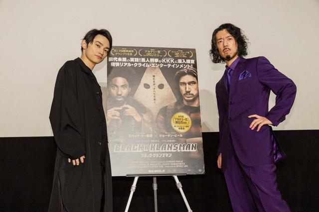 画像: 左よりSKY-HIさん、 丸屋九兵衛さん