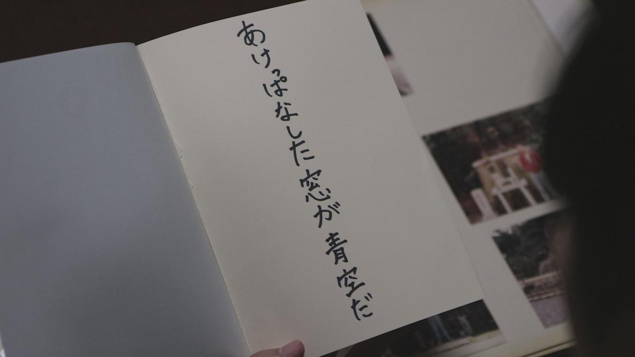 画像1: (C)戸山創作所