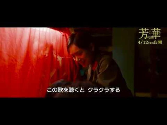 画像: 中国の巨匠フォン・シャオガン監督『芳華-Youth -』の美しい本編映像 youtu.be