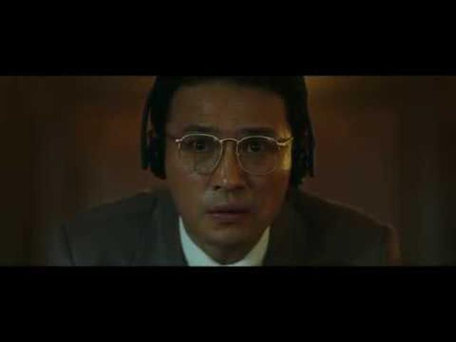 画像: 韓国映画賞を総なめ!『工作 黒金星(ルビ・ブラック・ヴィーナス)と呼ばれた男』予告 youtu.be