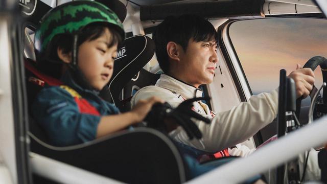 画像2: ©Shanghai Tingdong Film Co., Ltd.