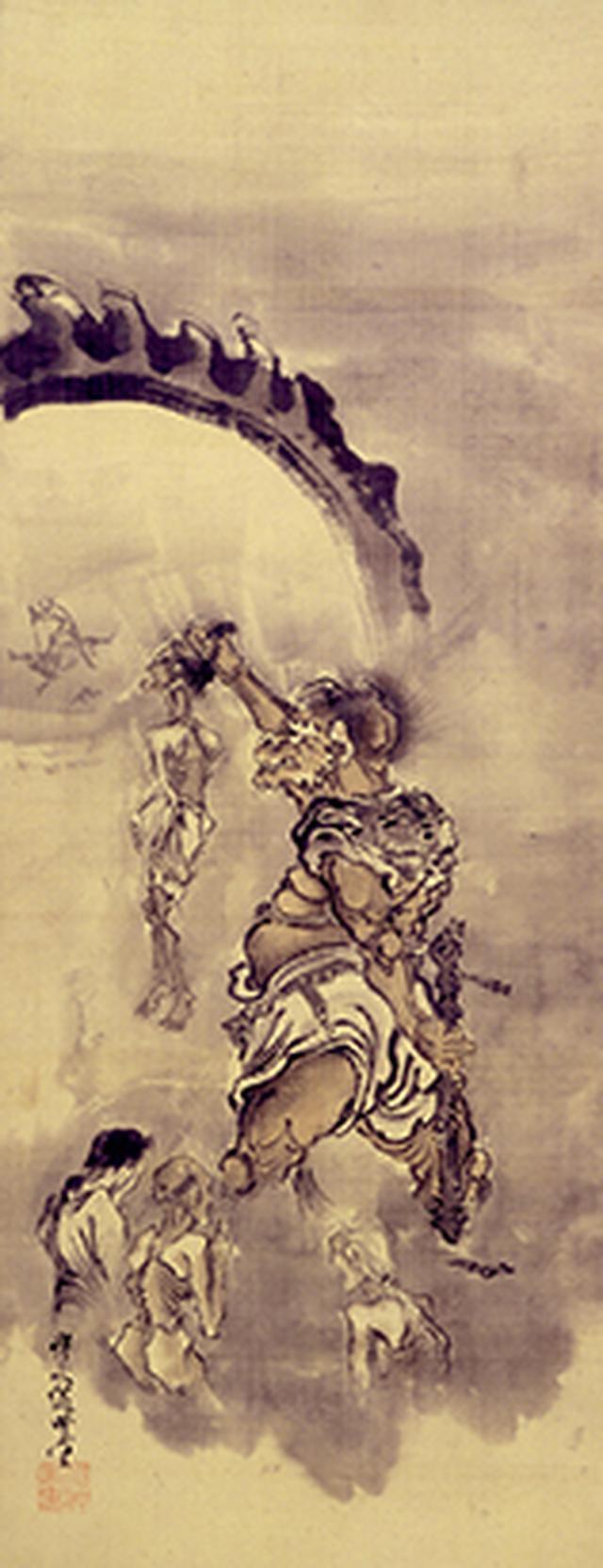 画像2: 《閻魔庁図》明治12(1879)年以降 熊本県立美術館 *後期展示