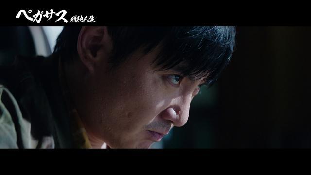 画像: 『ペガサス/飛馳人生』予告(ドラマ編) www.youtube.com