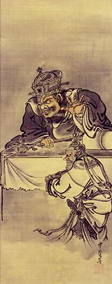 画像1: 《閻魔庁図》明治12(1879)年以降 熊本県立美術館 *後期展示