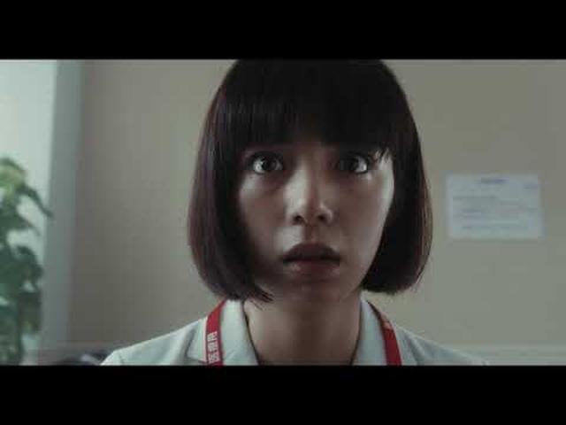 画像: 後ろに…いる。自撮り映像に映り込む恐怖ー主演:池田エライザ『貞子』本予告 youtu.be