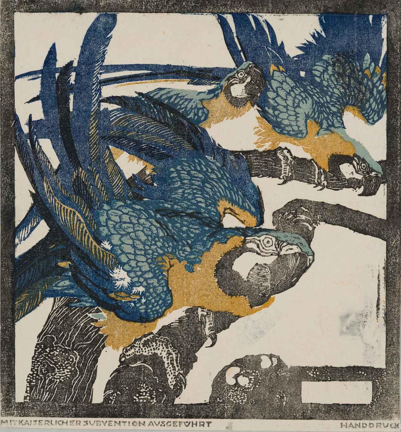 画像: ルートビィヒ・ハインリヒ・ユンクニッケル《三羽の青い鸚鵡》(連作「シェーンブルンの動物たち」より)1909年頃 京都国立近代美術館所蔵