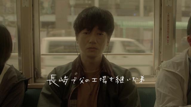 画像: 井浦新、大橋彰共演!『こはく』予告 youtu.be