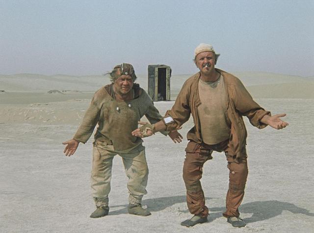 画像2: 『不思議惑星キン・ザ・ザ』より © Mosfilm Cinema Concern, 1986