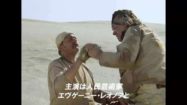 画像: 『不思議惑星キン・ザ・ザ』デジタル・リマスター版 予告篇 youtu.be