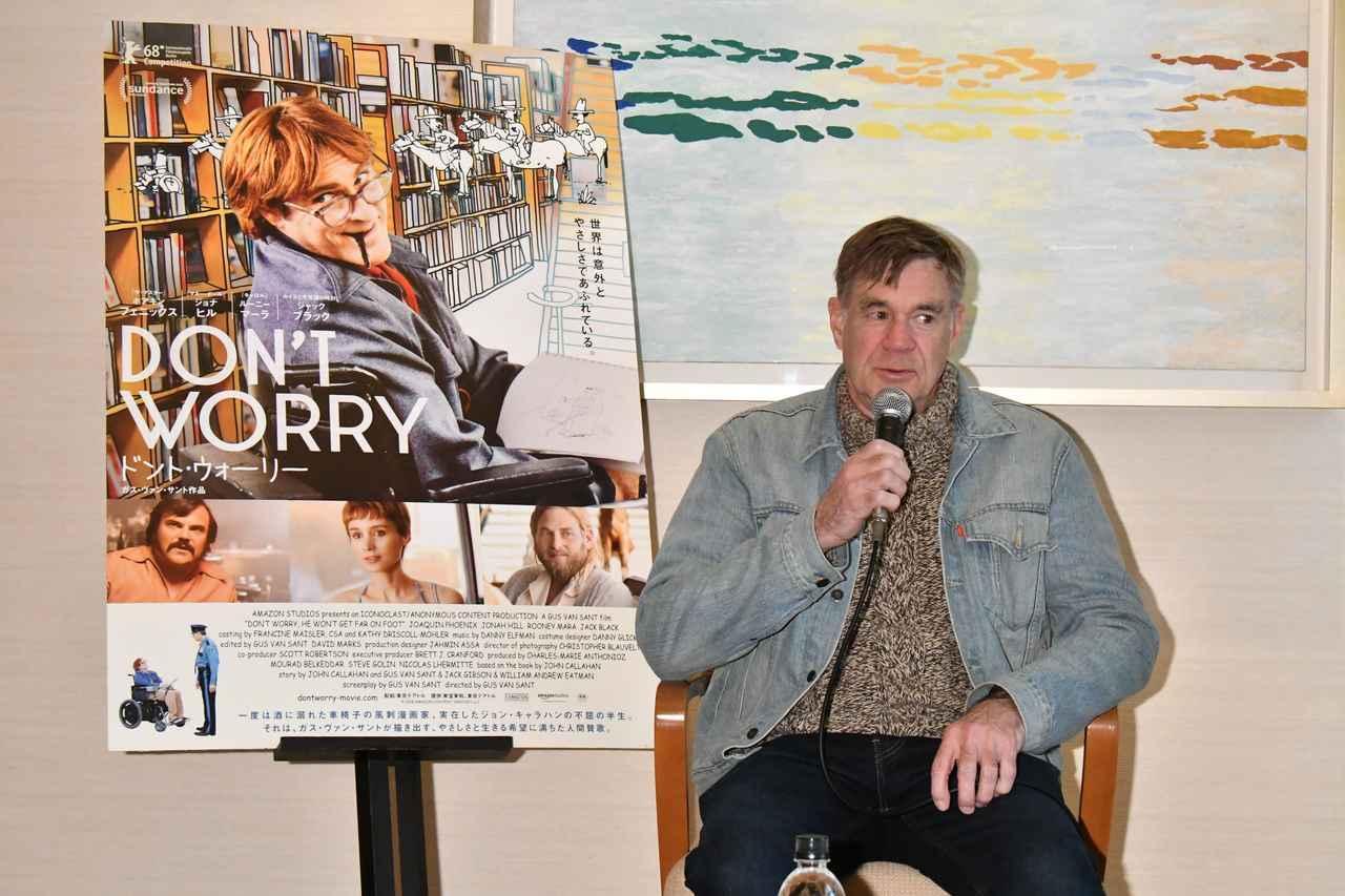 画像: ガス・ヴァン・サント監督来日『ドント・ウォーリー』記者会見模様 ❷!主演のホアキン・フェニックスや夭折したリヴァー・フェニックスのこと--そして制作秘話。