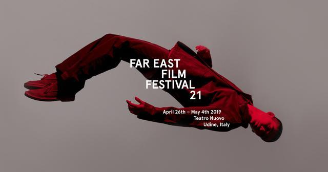 画像: Far East Film 21 (26 aprile - 4 maggio 2019) - Home page