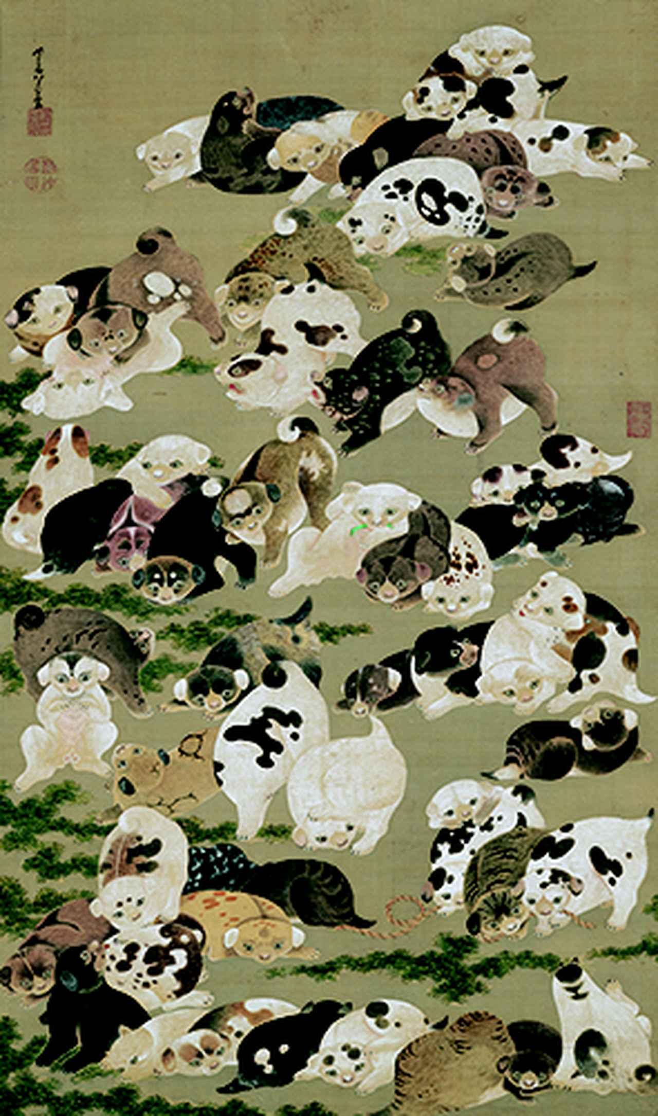 画像: 《百犬図》絹本著色 寛政11年(1799) 個人蔵