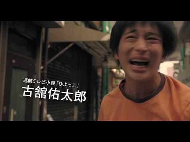画像: YouTubeの youtu.be